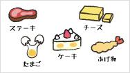 食事からの認知症予防
