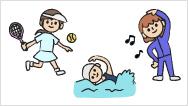 運動で認知症予防